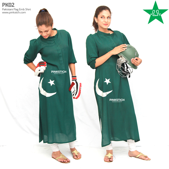 T20 Cricket Dress Collection Independence Day