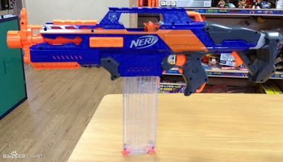 Nexus Nerf Rapidstrike Pictures Released