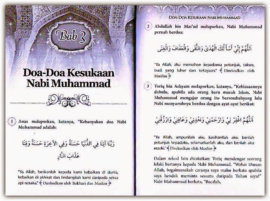 Doa Kesukaan Nabi Muhammad SAW