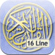 Aplikasi Al Qur'an Terbaik untuk iPhone