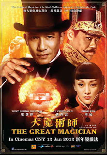 The Great Magician (2011) BRRip 2Audio 700MB Free Movie Download Mediafire 300mkv