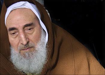 الشهيد  الشيخ أحمد ياسين  رحمه الله