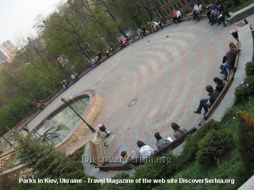 Mariinsky Park Kiev