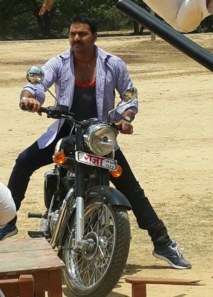 Bhojpuria Raja Bhojpuri Movie photo
