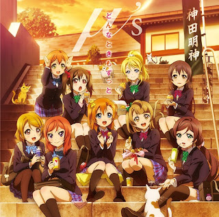 Love Live! 2 ED Single - Donna Toki mo Zutto
