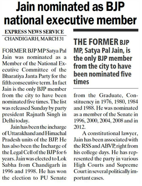 Former BJP MP Satya Pal Jain nominated as Member of the National Executive Committee of the BJP for the fifth consecutive term.