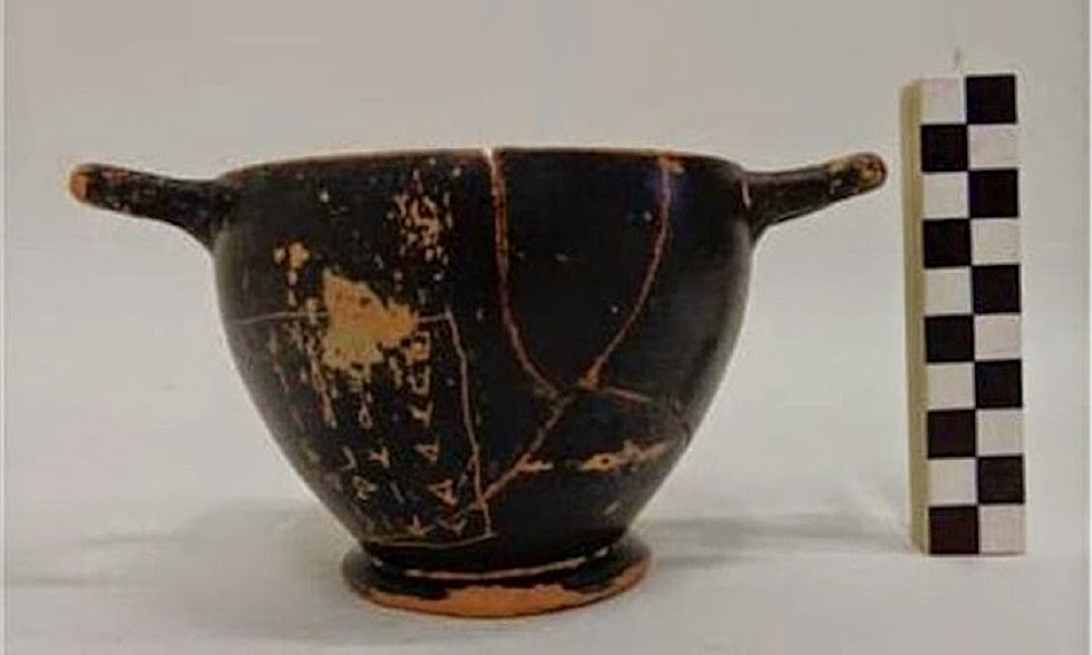 Wine-cup used by Pericles found in ancient grave
