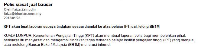 KPT Buat Laporan Polis Berhubung Pelajar Jual Baucer Buku 1Malaysia