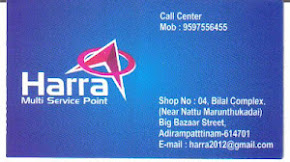 HARRA MULTI SERVICE POINT