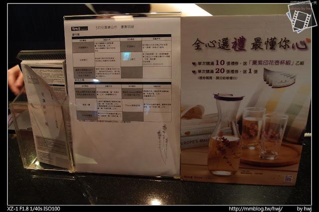 2013-05-09虎尾陶板屋 贈品時間!買餐卷還有送喔!