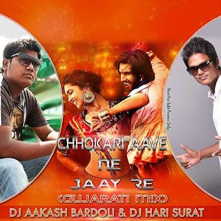 Chhokari+Aave+Ne6+Jaay+Gujarati+Mix+Dj+Hari+Surat+And+Aakash+Bardoli