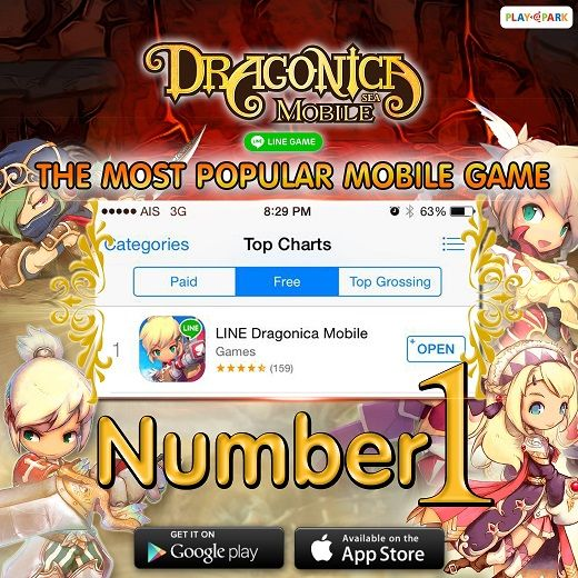 Dragonica Mobile reaches 1M