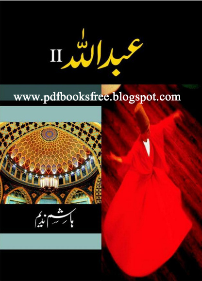 ABDULLAH NOVEL PART 1 PDF FREE DOWNLOAD