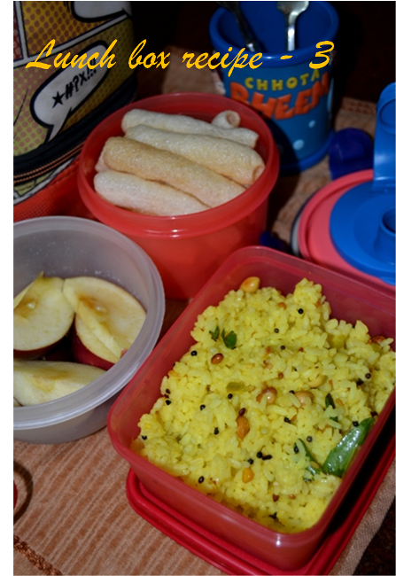 Today Lunch Box Recipe Is Simple South Indian Menu With Lemon Rice Vadam Apple Slice And Orange Juice As A Kids I Used To Hate Variety