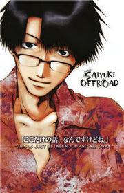 Saiyuki Offroad Manga