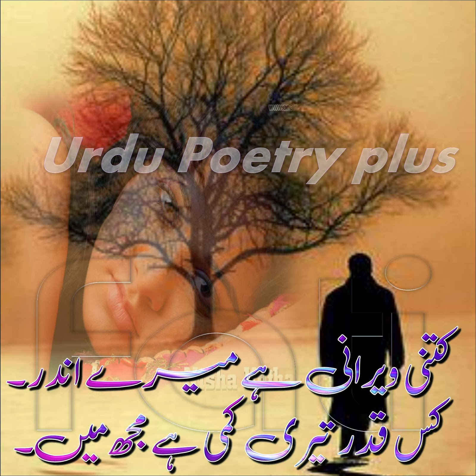 Hi Andar Se Tota Mai Male Sad Ringtone - 12.44 Mb Mp3 ...
