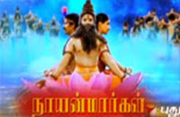 Nayanmargal : Episode 198 PuthuYugam TV
