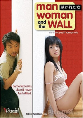 Man woman & the wall (2006)