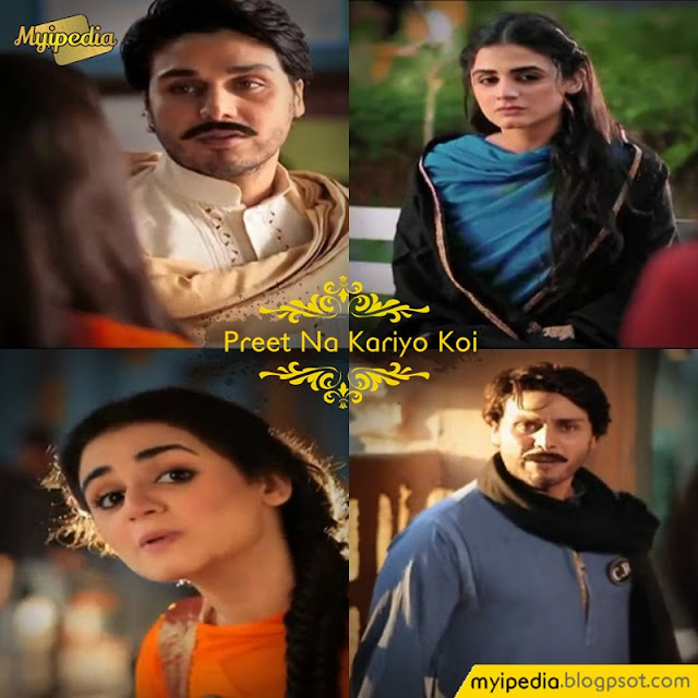Ahsan Khan as Shams in Preet Na Kariyo koi hum tv video