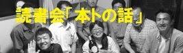 ◆ケア交流会(第2水曜)一見さん歓迎♪