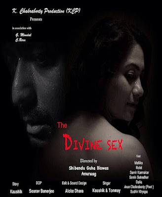 18+ The Divine Sex 2015 Bangli Full Movie HDRip 300mb