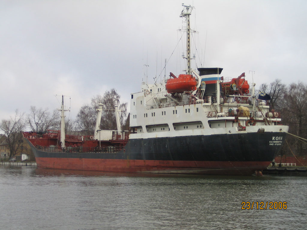 Vessel of interest following the for The russian mod