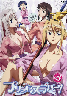 Princess Lover - Sem Censura