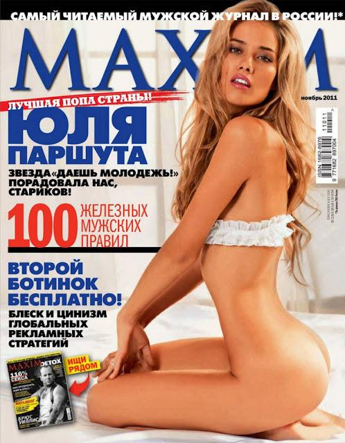 Julia Parshuta Maxim Russia November 2011