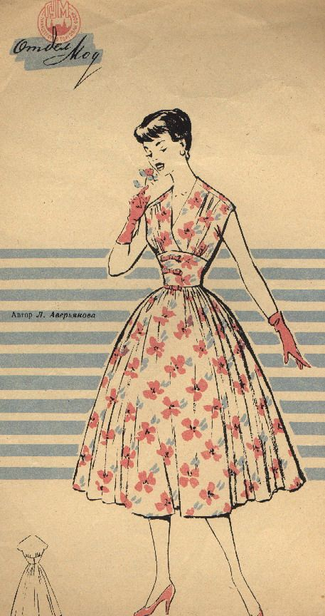 The Vintage Pattern Files: Free 1950's Sewing Booklet - Журнал выкроек 1958 год