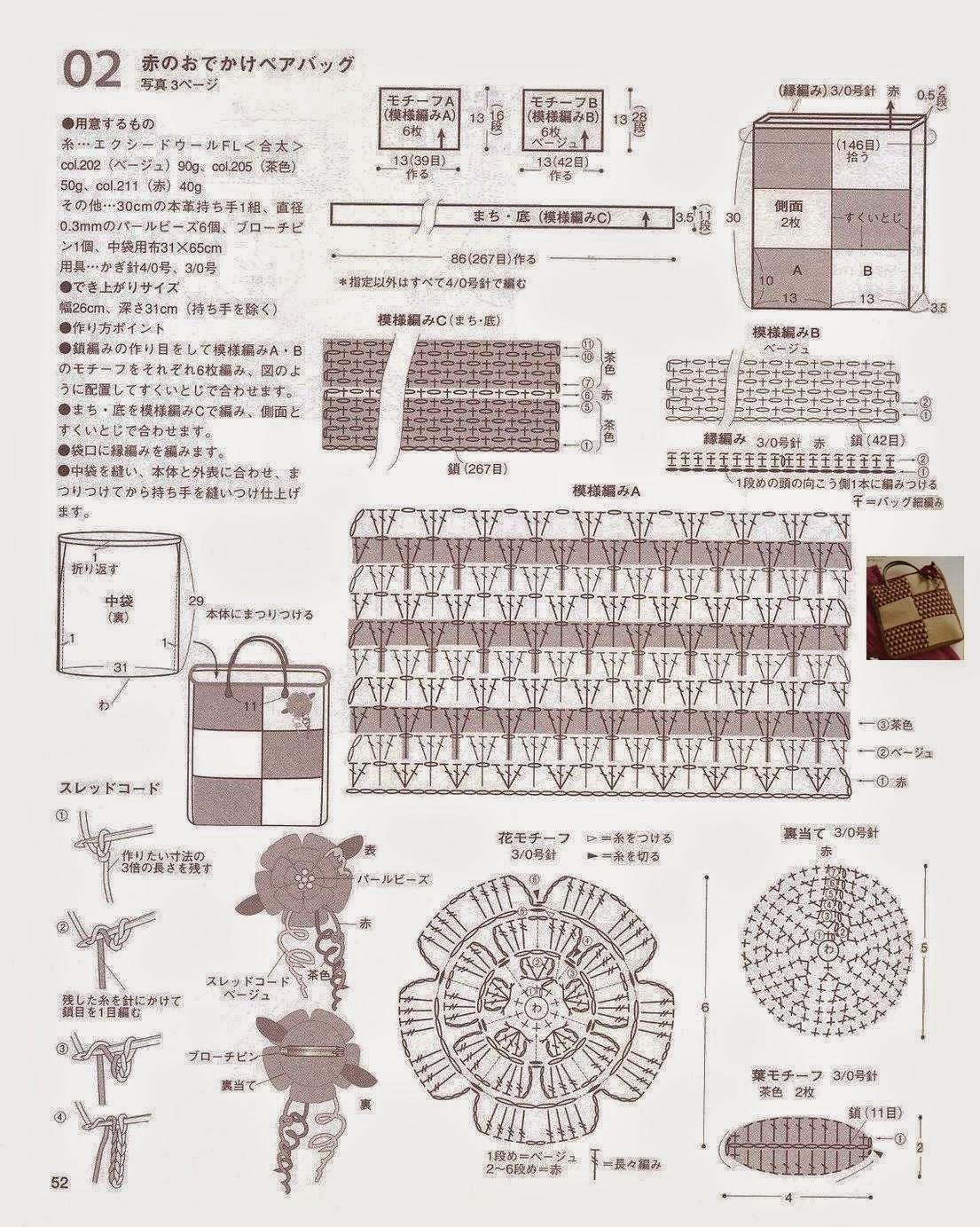 Bolso tejido con ganchillo con aplique floral - con diagrama de armado y de los puntos
