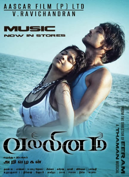 Watch Vallinam (2014) Tamil DVDScr Full Movie Watch Online For Free Download