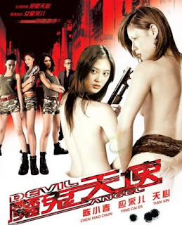 lethal angels : naked  weapon 2