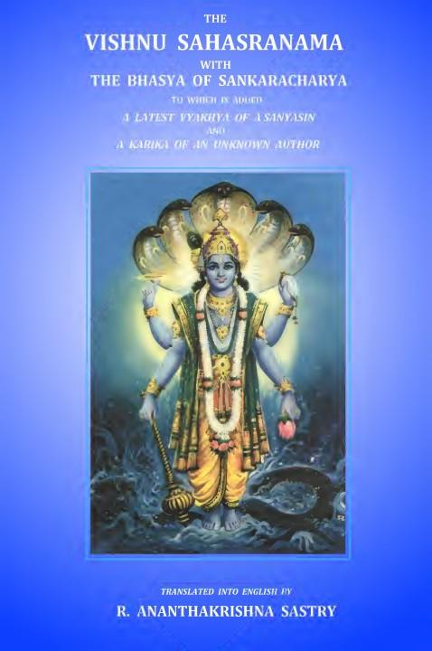 vishnu sahasranama in sanskrit pdf