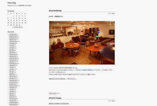 Favor blog http://blog.favor-web.com/