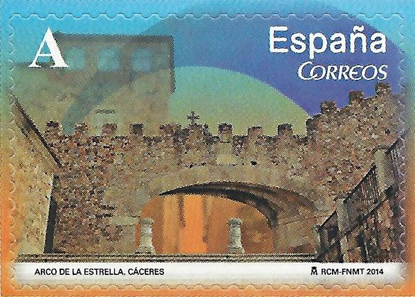 Sello del arco de la Estrella, Cáceres