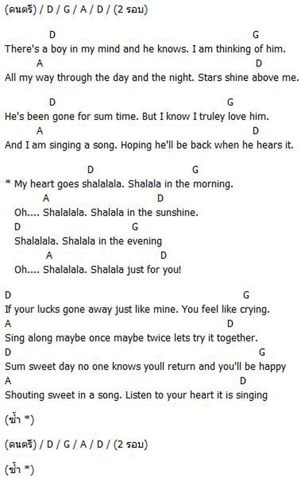 Allstars – Shalala lala Lyrics | Genius Lyrics