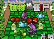 juego guerra zombi
