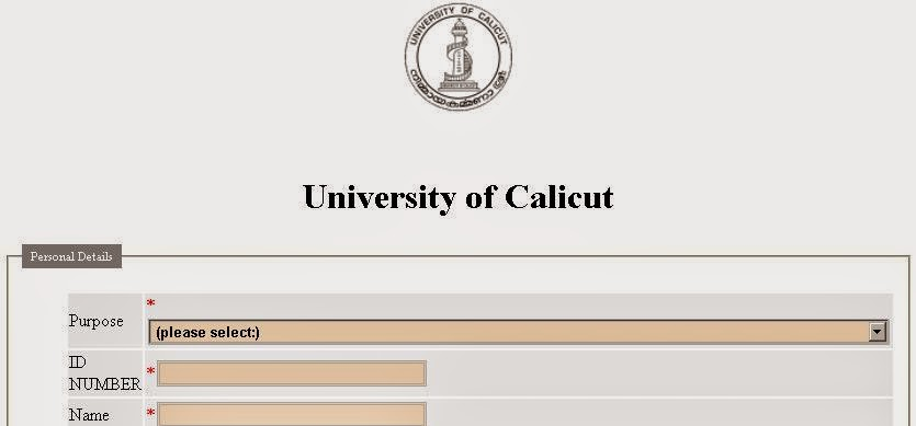 How to Pay Calicut University Payement or Fees Using Instant e-chalan