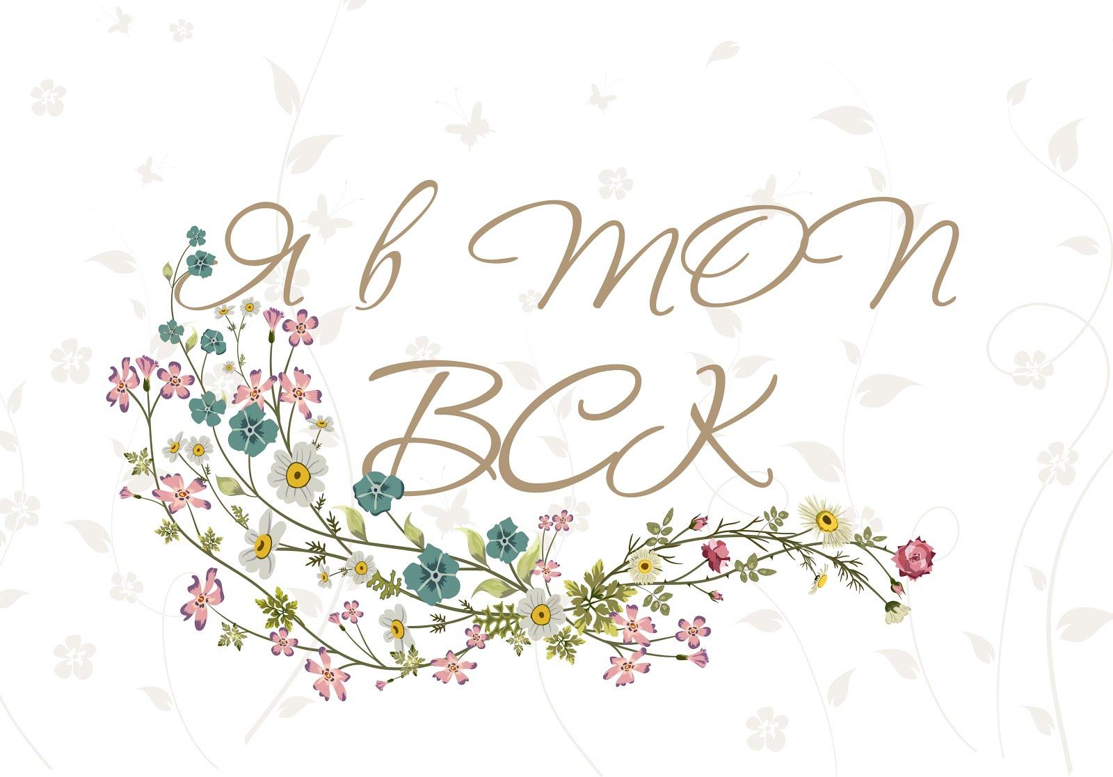 Винтажная коробочка в ТОПе