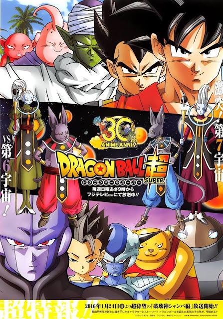 Nuevos personajes llegan a Dragon Ball Super 1