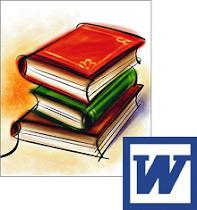 Τα βιβλία του σχολείου σε μορφή word