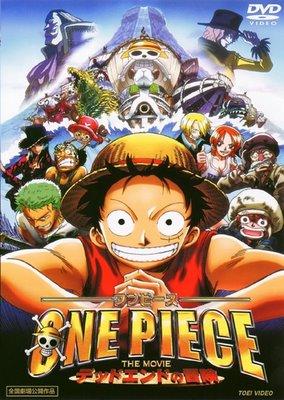 One Piece Movie 04 Subtitle Indonesia « NarutoBleachLover Download ...