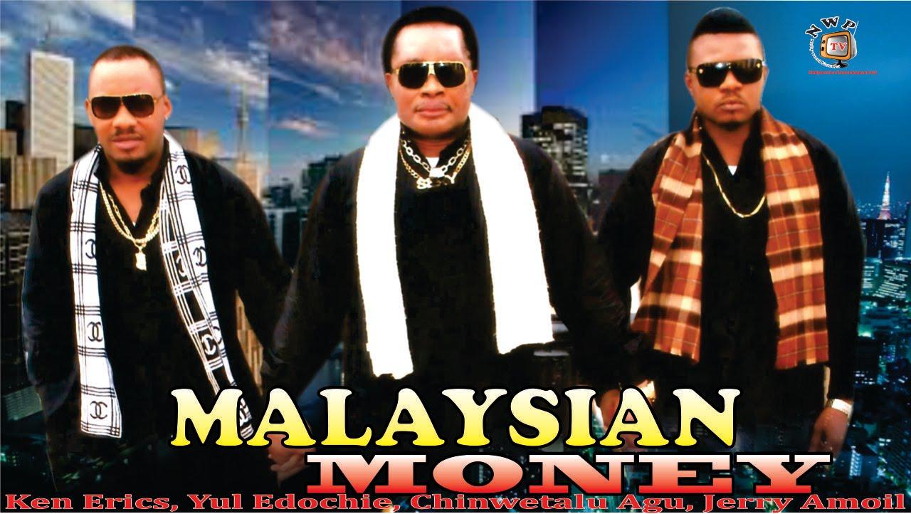 Watch Malaysian Movies Online