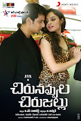 Telugu film Chirunavvula Chirujallu Wallpapers n Posters-thumbnail-9