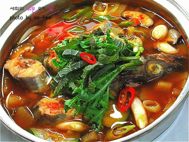 Spicy fish soup f5waeg for Spicy fish soup