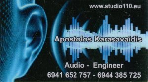 Audio - Engineer ΚαρασαβαΪδη Απόστολου - Θεσσαλονίκη