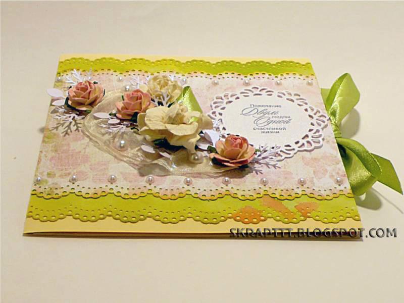 Свадебные открытки с кармашком для денег 36