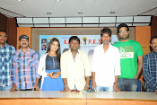 Ak Rao Pk Rao Movie Press Meet Photos Gallery-thumbnail-1