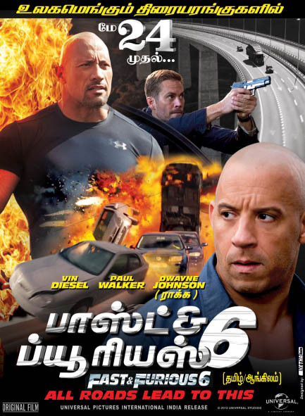 Download Free Fast And Furious 3 In Tamil Dubbed Hit