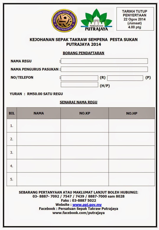 Contoh Borang Permohonan Br1m Br1m Web